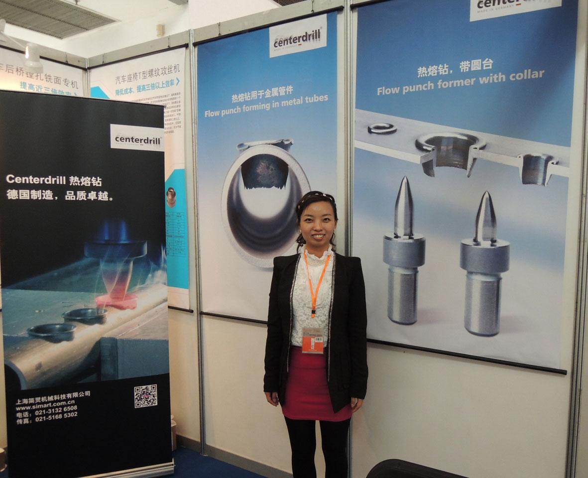 上海简灵公司携德国Centerdrill热熔钻参加2014宁波机床展