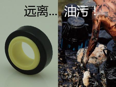 上海简灵新型鱼眼型工程塑料关节轴承完全不需要润滑,避免油污污染!
